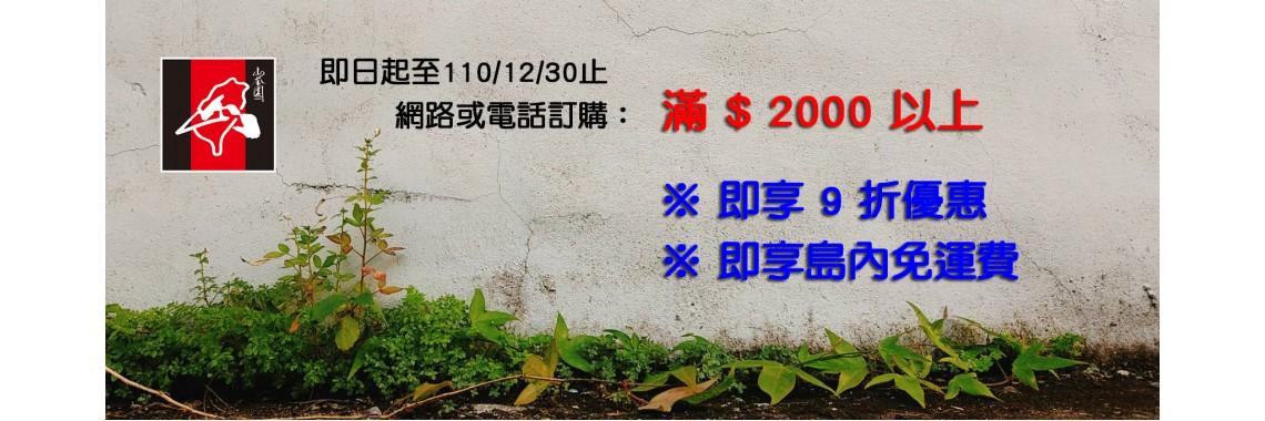 2019台灣國際茶業博覽會